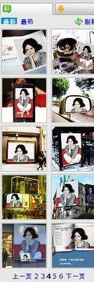Download XiuXiu Photo Editor