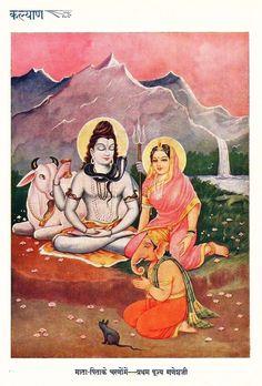 "Ganesha at the Feet of Shiva Parvati 1956 Hindu print Kalyan. ""Kalyan"" is a Hindi monthly magazine published by Gita Press, Gorakhpur."
