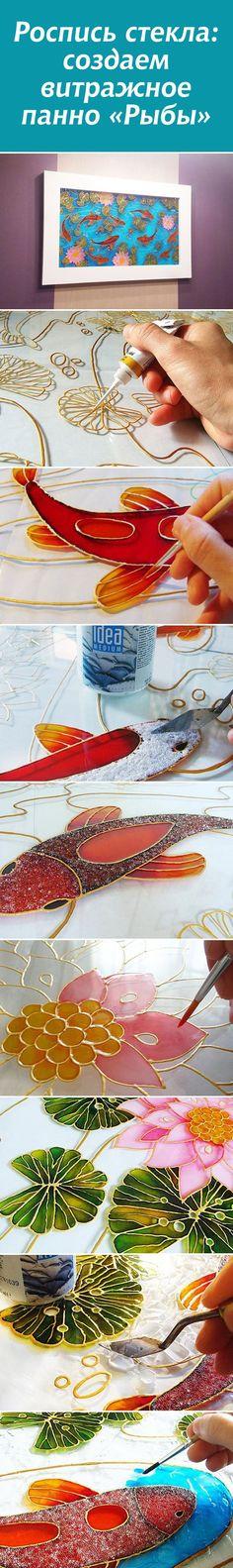 """Роспись стекла: создаем витражное панно """"Рыбы"""" #painting #diy #tutorial #fish:"""