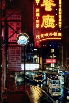 Hong Kong Trams @ Night