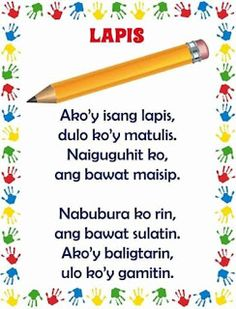 Filipino reading passages for kids. Practice reading through these Filipino short passages for your remedial reading session. Passages in. Reading Comprehension Grade 1, 1st Grade Reading Worksheets, Grade 1 Reading, Reading Assessment, Reading Practice, Phonics Reading, Reading Passages, Kindergarten Poems, Kindergarten Reading Activities