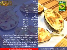 http://pakistaniurdurecipes.com/category/chef-gulzar-recipes/