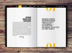 New Ideas For Design Portfolio Layout Ideas Negative Space Portfolio Design Layouts, Portfolio Print, Book Portfolio, Mise En Page Portfolio, Design Portfolios, Fashion Portfolio, Layout Design Inspiration, Book Design Layout, Print Layout