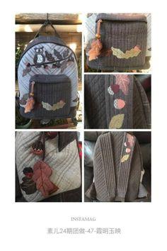 「素儿原创相约」24期猫头鹰双肩包团作统计。规则调整。 Owl Backpack, Quilt Bag, Japanese Bag, Herschel Heritage Backpack, Purses And Bags, Backpacks, Quilts, Wallet, Creative