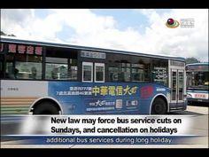 新店客運下月起 假日全面停駛 Bus companies to suspend service on Sundays—宏觀英語新聞
