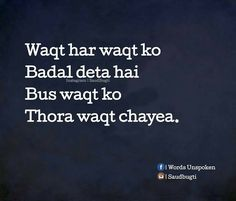 Poem Quotes, Tweet Quotes, Hindi Quotes, Sad Quotes, Quotations, Life Quotes, Inspirational Quotes, Qoutes, Secret Love Quotes
