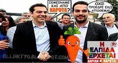 ΚΛΙΚ ΕΔΩ: http://elldiktyo.blogspot.com/2015/02/syriza-karota.html [ΘΕΜΑΤΑ 27-2-2015] ΣΑΚΕΛΛΑΡΙΔΗΣ SYRIZA: «ΚΑΚΟΙ-ΡΑΤΣΙΣΤΕΣ ΟΙ ΕΛΛΗΝΕΣ!» (Όλα για τους Λαθρομετανάστες!) - ΒΙΝΤΕΟ Συγκλονιστικές καταγγελίες Πανούση για Βαρουφάκη, Τσακαλώτο και Σακελλαρίδη *** ΒΙΝΤΕΟ Ν. Γ. Μιχαλολιάκος: Η μόνη γνήσια αντιμνημονιακή και αντικαπιταλιστική δύναμη είναι η Χρυσή Αυγή >>>>>
