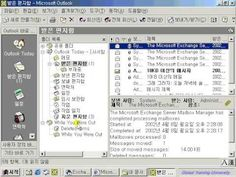 ex0412 Outlook 양식Form 사용하기   3