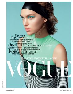 Cover Vogue Russia June 2014 feat Arizona Muse   http://consultante-retail.blogspot.fr/2014/04/cover-vogue-russia-june-2014-feat.html