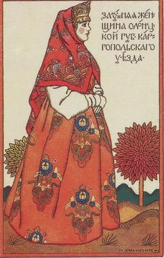 Russian costume. Married woman from Kargopol Region, Olonetsk Province. Illustration by Ivan Bilibin. 1905. #Russia #art #folk