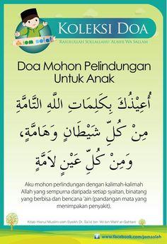 doa mohon lindung anak Hijrah Islam, Doa Islam, Pray Quotes, Life Quotes, Islamic Inspirational Quotes, Islamic Quotes, Doa Ibu, Ramadhan Quotes, Religion Quotes