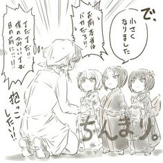 Fandoms, Kuroko, Anime Art, Sleeves, Fandom