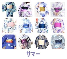 Yukata, Audrey Hepburn, Kimono, Summer, How To Wear, Blue, Color, Outfits, Clothes