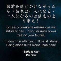 Do you agree with Luffy? http://saikoplus.com