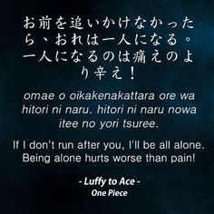 Do you agree with Luffy? http://saikoplus.com