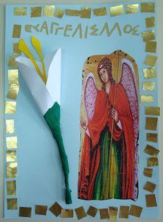 Η Νατα...Λίνα στο Νηπιαγωγείο: 25η Μαρτίου National Holidays, Spring Activities, Sunday School, Kindergarten, Religion, Design Inspiration, Outdoor Decor, Projects, Crafts