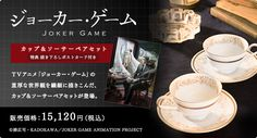Joker Game Tea Set