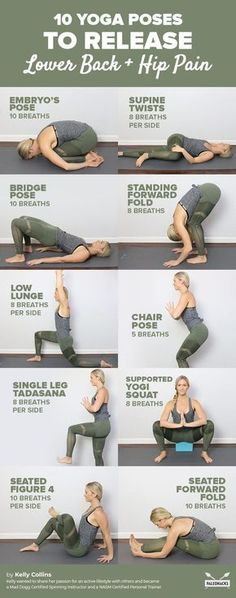 10 yoga poses to melt the lower back + hip pain . - 10 yoga poses to melt the lower back + hip pain 10 yoga poses to melt the lower back + - Yoga Fitness, Fitness Workouts, Physical Fitness, Fitness Motivation, Enjoy Fitness, Fitness Plan, Exercise Motivation, Morning Motivation, Cardio Yoga