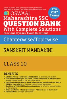 Cbse class 5 english grammar book google search abbu karthikeya oswaal books fandeluxe Choice Image