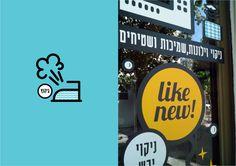 Marina's laundry service by gal sevi, via Behance