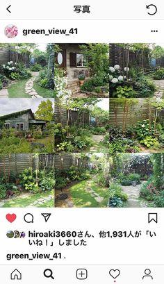 インスタで人気の庭 Asian Landscape, Beautiful Gardens, Backyard, Exterior, House Design, Plants, Secret Gardens, Gardening, Instagram