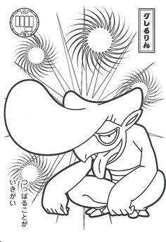 L'AVENTURE COMMENCE ! Yo-kai Watch est une franchise japonaise composée de plusieurs jeux-vidéo, d'une série animée et de mangas papiers versio