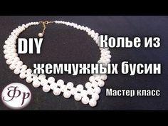Красивое украшение к празднику Урок 138 - YouTube