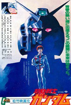 kinks3:  Mobile Suit Gundam 安彦良和