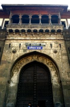 The Gate of the Shaniwar Wada.  Peshwa Baji Rao I, prime minister to Chattrapati Shahu, king of the Maratha empire named Shaniwar Wada from the Marathi words Shaniwar (Saturday) and Wada (a general term for any residence complex).  It was completed in 1732, at a total cost of Rs. 16,110, a very large sum.  The opening ceremony was performed according to Hindu religious customs, on January 22, 1732, a Saturday chosen for being a particularly auspicious day.