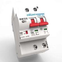 Wifi Circuit Breaker Switch