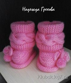 Crochet Baby Boots, Knit Baby Dress, Knit Crochet, Crochet Basket Pattern, Baby Knitting Patterns, Knitted Slippers, Kids Socks, Baby Booties, Matilda