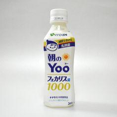 Drink Bottles, Vodka Bottle, Japanese Design, Yogurt, Packing, Graphic Design, Logo, Drinks, Bag Packaging