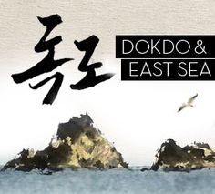 Article featured in this picture: Dokdo & East Sea. (www.korea.net : Gateway to Korea)