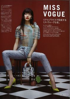 Photo of fashion model Rina Fukushi - ID 567620 | Models | The FMD #lovefmd