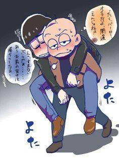Karamatsu & Chibita