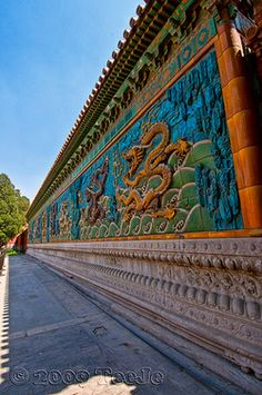 Nine Dragon Screen, Forbidden City, Beijing, China by TeeJe