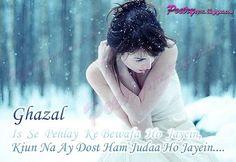Poetry: Is Se Pehlay Ke Bewafa Ho Jayein Kiun Na Ay Dost Ham Judaa Ho Jayein