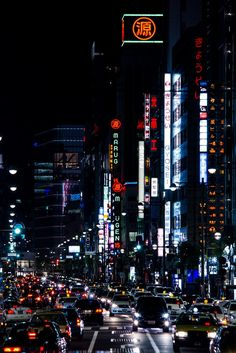 city lights, ginza, tokyo, japan | travel destinations + night photography