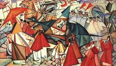 Corpus Christi procession, 1913 by Amadeo de Souza-Cardoso. Corpus Christi, Gouache, Inspiration Art, Fine Art Photo, Office Art, Art Design, Art Festival, Oeuvre D'art, Vintage Posters