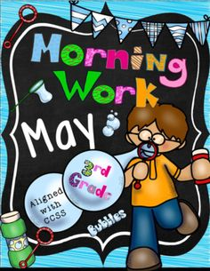 May Morning Work is now available!! Enter for your chance to win 1 of 5.  May Morning Work-CCSS Aligned (24 pages) from Mrs. R's Sweet Creation Station on TeachersNotebook.com (Ends on on 5-4-2015)  My May Morning Work-CCSS Aligned is now available. 5 Lucky winners will get the opportunity to try it out in their classrooms!