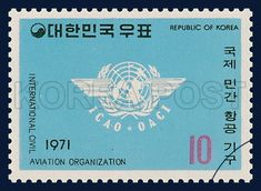 SPECIAL POSTAGE STAMPS HONORING THE UNITED NATIONS AND ITS VARIOUS ORGANIZATIONS AND AGENCIES, International Civil Aviation Organization, U.N, emblem, Symbol, Sky blue, ivory, 1971 05 30, U.N 기구, 1971년 5월 30일, 758, 국제민간항공기구 마크,  Postage 우표
