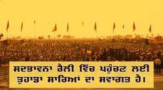 Punjab has enormous potential for the expansion and development of agro based food processing industry #PunjabForGrowth #Shiromaniakalidal  #SukhbirSinghBadal #Sadbhavna  #Rally #Jalandhar