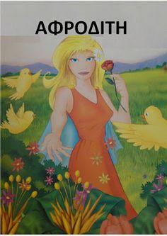 dreamskindergarten Το νηπιαγωγείο που ονειρεύομαι !: Οι 12 θεοί του Ολύμπου - πληροφοριακό υλικό Gods And Goddesses, Greek Mythology, Ancient Greece, Aphrodite, Ancient History, Tinkerbell, Disney Characters, Fictional Characters, Disney Princess