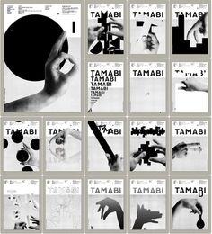raisaku:    Twitter / MR_DESIGN_twit: 多摩美の雑誌広告シリーズ、たいぶたくさんできてきまし …