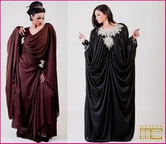 designer muslim wear for girls | Humna Nadeem Islamic Clothing Section Latest Arrivals For Girls are ...