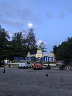 Tugu Religi (5/5/20). Foto : AldiAsladika/kendariinfo #kendari #sultra #kotakendari #Tugureligisultra #MTQ
