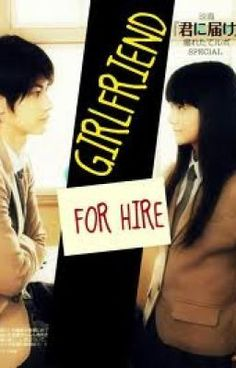 Girlfriend For Hire By Popular Wattpad Stories, First Day Of Work, Wattpad Books, Pocket Books, Free Reading, Reading Lists, Reading Online, Audio Books, Girlfriends