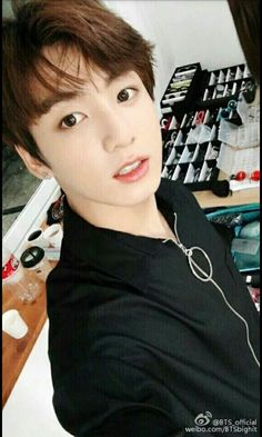 Jung Kook little