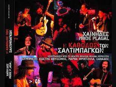 Το πανηγύρι του τρελού- Χαΐνηδες Comic Books, Comics, Cover, Movie Posters, Greek, Youtube, Music, Film Poster, Popcorn Posters