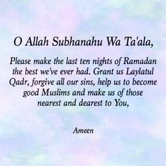 PRAYER is better than sleep Night of thousand nights , Islamic Love Quotes, Islamic Inspirational Quotes, Muslim Quotes, Allah Quotes, Quran Quotes, Hindi Quotes, Quran Sayings, Qoutes, Ramadan Tips